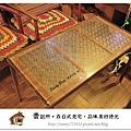 13.晴天小熊-賣捌所-在日式老宅,品味美好時光.jpg