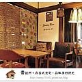 16.晴天小熊-賣捌所-在日式老宅,品味美好時光.jpg