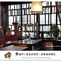 23.晴天小熊-賣捌所-在日式老宅,品味美好時光.jpg