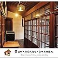 29.晴天小熊-賣捌所-在日式老宅,品味美好時光.jpg