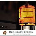 30.晴天小熊-賣捌所-在日式老宅,品味美好時光.jpg