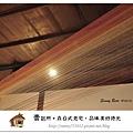 33.晴天小熊-賣捌所-在日式老宅,品味美好時光.jpg