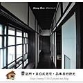 36.晴天小熊-賣捌所-在日式老宅,品味美好時光.jpg