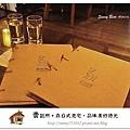 41.晴天小熊-賣捌所-在日式老宅,品味美好時光.jpg