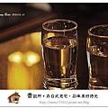 42.晴天小熊-賣捌所-在日式老宅,品味美好時光.jpg