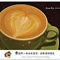 44.晴天小熊-賣捌所-在日式老宅,品味美好時光.jpg
