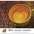 48.晴天小熊-賣捌所-在日式老宅,品味美好時光.jpg