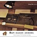 69.晴天小熊-賣捌所-在日式老宅,品味美好時光.jpg