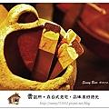 73.晴天小熊-賣捌所-在日式老宅,品味美好時光.jpg