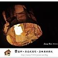 75.晴天小熊-賣捌所-在日式老宅,品味美好時光.jpg