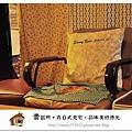 76.晴天小熊-賣捌所-在日式老宅,品味美好時光.jpg