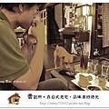 80.晴天小熊-賣捌所-在日式老宅,品味美好時光.jpg