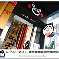 5.晴天小熊-KUMA Cafe-熊本熊部長陪你喝咖啡