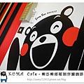8.晴天小熊-KUMA Cafe-熊本熊部長陪你喝咖啡