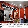 11.晴天小熊-KUMA Cafe-熊本熊部長陪你喝咖啡