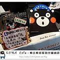 18.晴天小熊-KUMA Cafe-熊本熊部長陪你喝咖啡