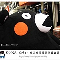 46.晴天小熊-KUMA Cafe-熊本熊部長陪你喝咖啡