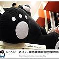 48.晴天小熊-KUMA Cafe-熊本熊部長陪你喝咖啡