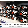54.晴天小熊-KUMA Cafe-熊本熊部長陪你喝咖啡