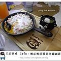 55.晴天小熊-KUMA Cafe-熊本熊部長陪你喝咖啡