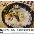 62.晴天小熊-KUMA Cafe-熊本熊部長陪你喝咖啡