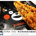 72.晴天小熊-KUMA Cafe-熊本熊部長陪你喝咖啡