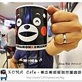 74.晴天小熊-KUMA Cafe-熊本熊部長陪你喝咖啡
