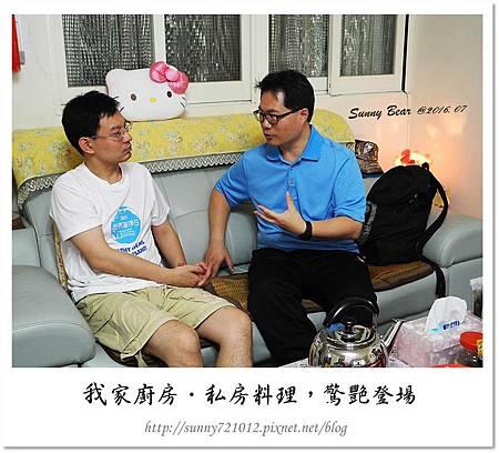 7.晴天小熊-我家廚房-私房料理,驚艷登場.jpg