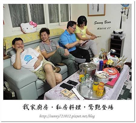 13.晴天小熊-我家廚房-私房料理,驚艷登場.jpg