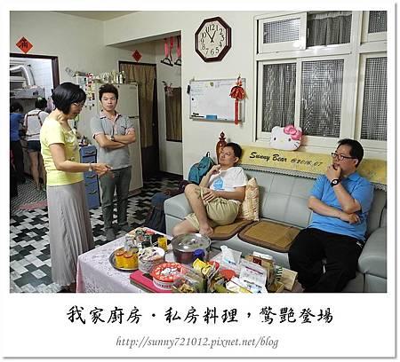 14.晴天小熊-我家廚房-私房料理,驚艷登場.jpg