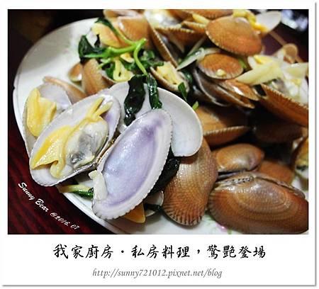 23.晴天小熊-我家廚房-私房料理,驚艷登場.jpg