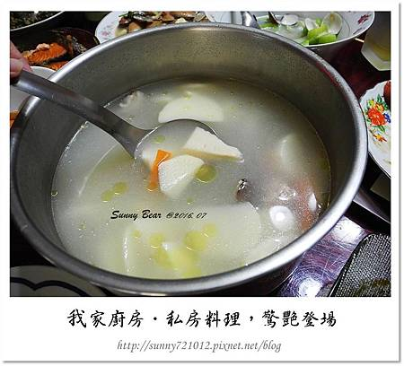 25.晴天小熊-我家廚房-私房料理,驚艷登場.jpg