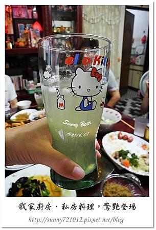 37.晴天小熊-我家廚房-私房料理,驚艷登場.jpg