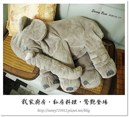 42.晴天小熊-我家廚房-私房料理,驚艷登場.jpg