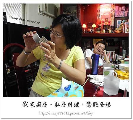 48.晴天小熊-我家廚房-私房料理,驚艷登場.jpg