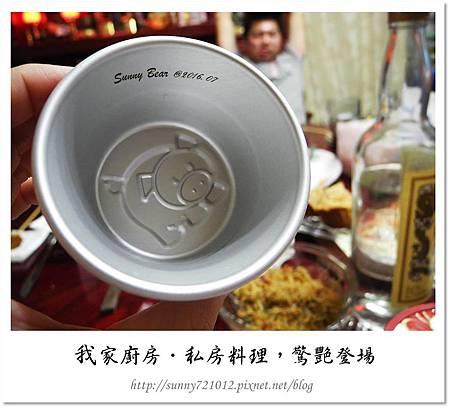 49.晴天小熊-我家廚房-私房料理,驚艷登場.jpg