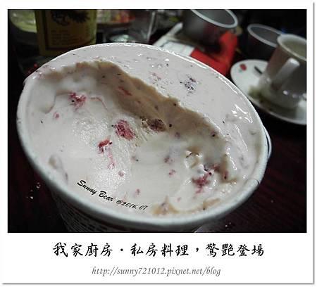 53.晴天小熊-我家廚房-私房料理,驚艷登場.jpg