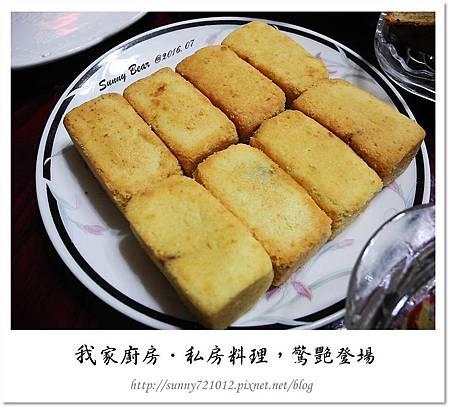 55.晴天小熊-我家廚房-私房料理,驚艷登場.jpg