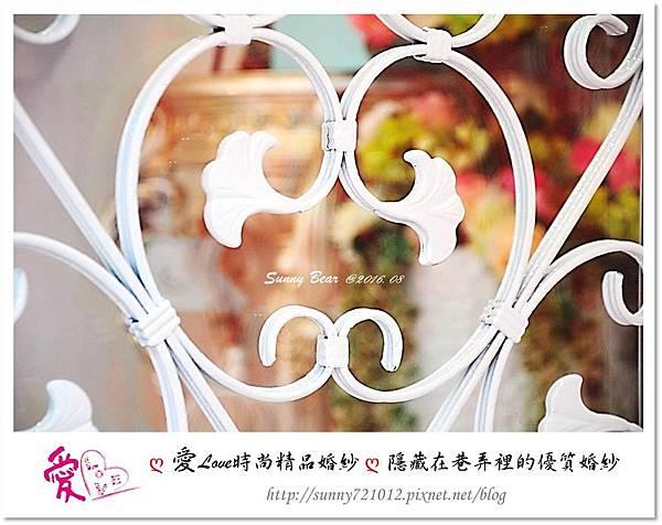 1.晴天小熊-愛Love時尚精品婚紗-隱藏在巷弄裡的優質婚紗.jpg
