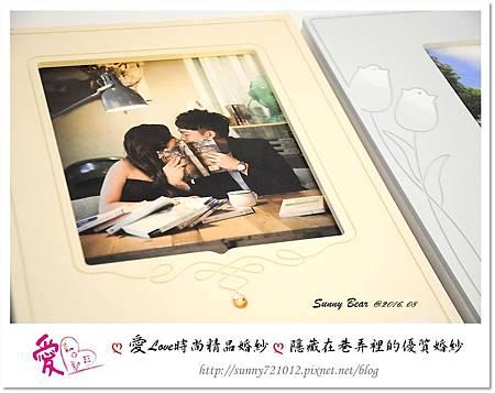 23.晴天小熊-愛Love時尚精品婚紗-隱藏在巷弄裡的優質婚紗.jpg