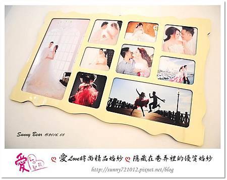 24.晴天小熊-愛Love時尚精品婚紗-隱藏在巷弄裡的優質婚紗.jpg