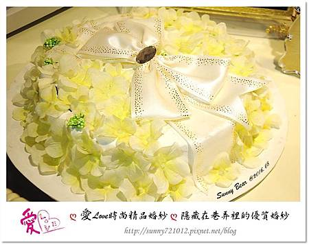 31.晴天小熊-愛Love時尚精品婚紗-隱藏在巷弄裡的優質婚紗.jpg