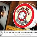 3.晴天小熊-尼克叔叔創意廚房-創意魔法心料理,遇見幸福好滋味.jpg