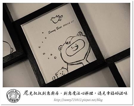 13.晴天小熊-尼克叔叔創意廚房-創意魔法心料理,遇見幸福好滋味.jpg