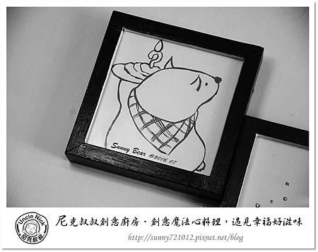 12.晴天小熊-尼克叔叔創意廚房-創意魔法心料理,遇見幸福好滋味.jpg