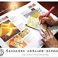 19.晴天小熊-尼克叔叔創意廚房-創意魔法心料理,遇見幸福好滋味.jpg