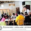 20.晴天小熊-尼克叔叔創意廚房-創意魔法心料理,遇見幸福好滋味.jpg