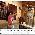 21.晴天小熊-尼克叔叔創意廚房-創意魔法心料理,遇見幸福好滋味.jpg