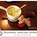 29.晴天小熊-尼克叔叔創意廚房-創意魔法心料理,遇見幸福好滋味.jpg