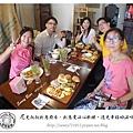 42.晴天小熊-尼克叔叔創意廚房-創意魔法心料理,遇見幸福好滋味.jpg